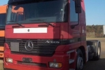 ACTROS (1831-4148)
