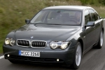 BMW 7 (E65/E66) Headlamp washer cover