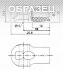 наконечник амортизатора капота/багажника