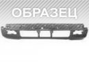 панель передняя нижняя