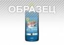 конц. жидкость для радиаторов