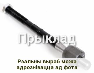 Tie Rod Herth+Buss Jakoparts J4845008 Axial Joint