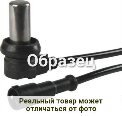 BOSCH Wheel Speed Sensor 0265004025