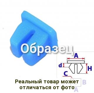 Монтажный элемент