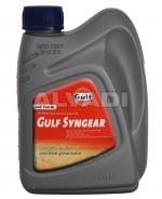 Gulf Syngear 75W90 1L